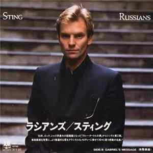 Sting - Russians Album